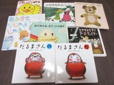 01絵本・児童書