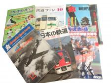 10雑誌全般