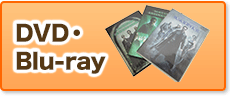 DVD・Blu-ray
