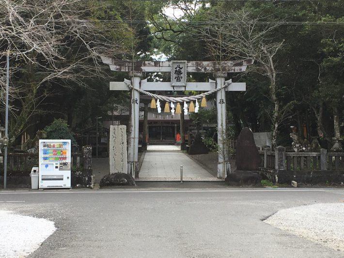 久礼八幡宮