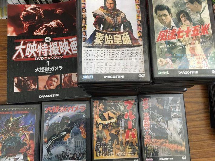 大映特撮DVDコレクション